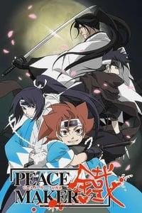 Peace Maker Kurogane (2003)