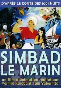 Simbad le Marin (1962)
