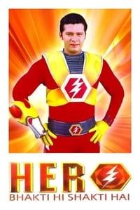 Hero - Bhakti Hi Shakti Hai (2005)