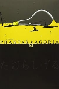 ファンタスマゴリア (1995)