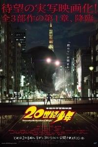 20th Century Boys (2008)