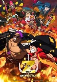 One Piece, film 12 : Z (2012)
