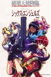 6 Angels (2001)