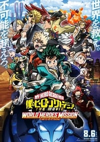 My Hero Academia THE MOVIE : World Heroes Mission (2021)