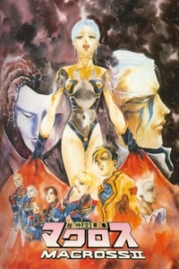 Macross II - Lovers Again (1992)