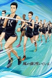 Kaze ga Tsuyoku Fuiteiru (2018)