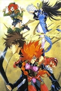 Shadow Skill (1998)