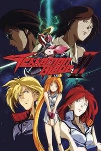 宇宙の騎士テッカマンブレード II (1994)