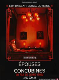 Épouses et Concubines (1991)