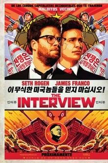 Una Loca Entrevista (2014)