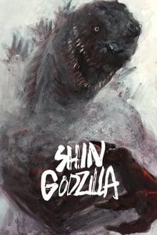 Shin Gojira (2016)