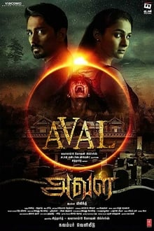 Aval (2017