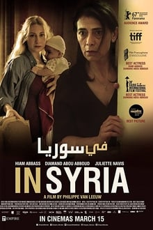 Une famille syrienne (In Syria)