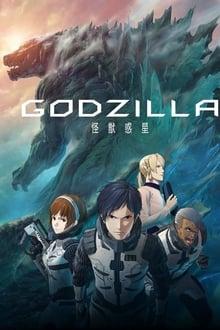 Godzila: Monstrų Planeta