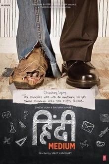 Hindi Medium (2017)