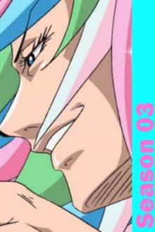 Toriko - Season 3