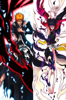 Bleach: Fade to Black – I Call Your Name (2008)