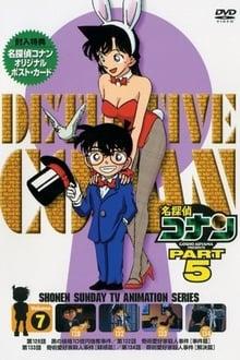 Detective Conan: Season 5