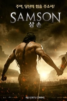 Samson (Sansón) (2018)
