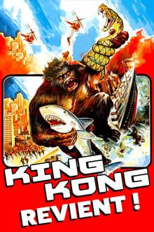 El gorila ataca (A*P*E) (1976)