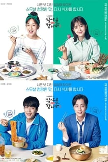 Let's Eat 3 | Eps 01-10 [Ongoing]