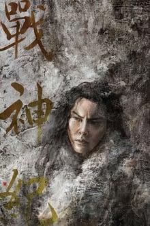 Genghis Khan ( 2018 )