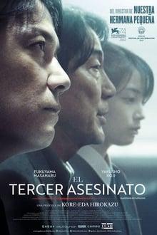 El tercer asesinato (2017)