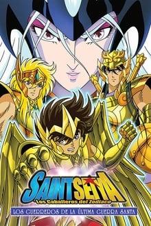 Los caballeros del Zodiaco: Los guerreros de la última Guerra Santa (1989)