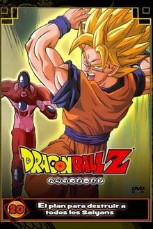 Dragon Ball Z: El plan para destruir a todos los saiyajins (1993)