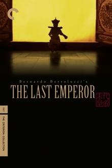 Paskutinis imperatorius