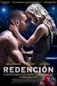 Redención (2015