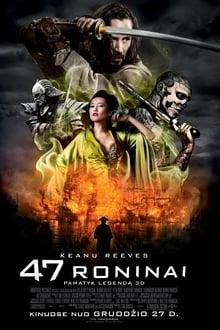 47 roninai