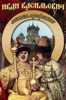 Ivanas vasiljevičius keičia profesiją / Ivan Vasilevich menyaet professiyu