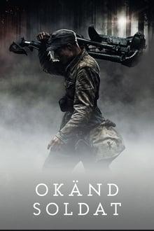 El soldado desconocido (2017)