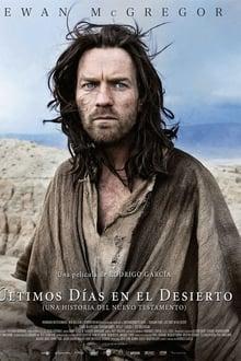 Últimos días en el desierto (2016)