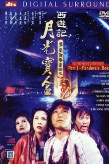 A Chinese Odyssey Part 1 (1995)