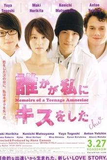 Memorias de una adolescente amnésica (2010)