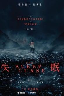 Shi Mian (2017)