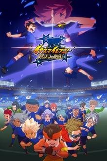 Inazuma Eleven Saison 2: Orion no Kokuin