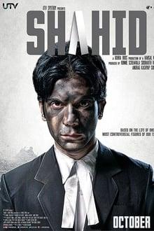 Shahid (2012)