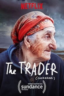The Trader (2017)