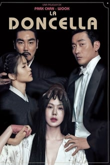 Agassi (The Handmaiden) (2016)
