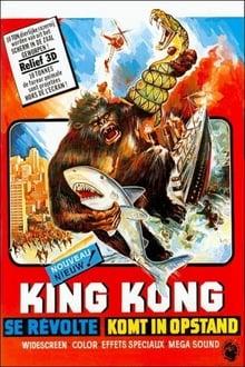 El gorila ataca (1976)