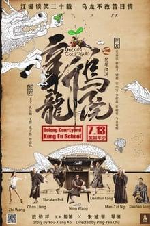 Oolong Courtyard : Kung Fu School ( 2018 )