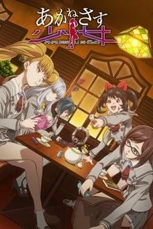 Akanesasu Shoujo Saison 1