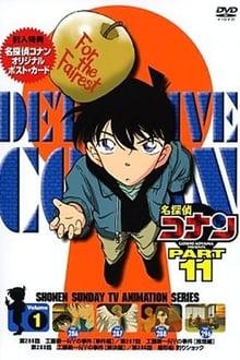 Detective Conan – Season 11