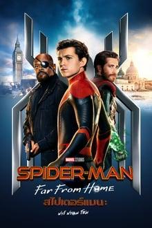 spider-man-far-from-home-2019-สไปเดอร์-แมน-ฟาร์-ฟอร์ม-โฮม