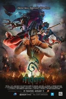 The Legend of Muay Thai: 9 Satra 2020