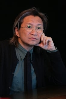 Photo of Peter Chan