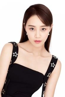 Photo of Lan Yingying